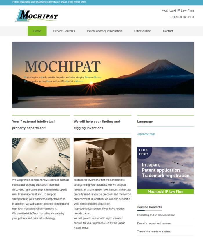 mochipat_en